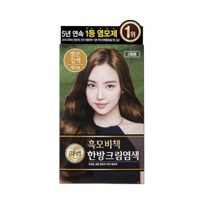 【健康自然染发剂】ReEn睿嫣 棕色系亮棕色 染发剂 Cream 120g 各种发质通用