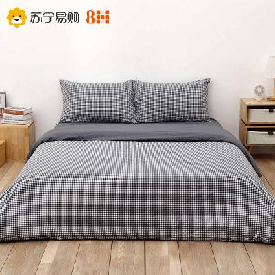 8H家纺 四件套纯棉床上用品套件 全棉床单被套 单双人