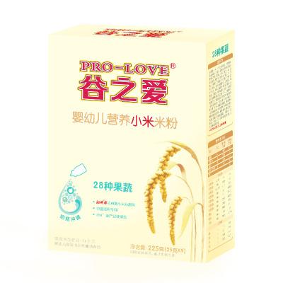 谷之爱PRO-LOVE小米米粉 盒装225克 28种果蔬多种维生素冲乳营养辅食 婴儿6-36月米粉