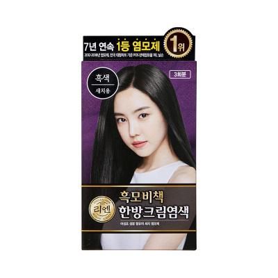【健康自然染发剂】ReEn睿嫣 黑色系纯黑染发剂 Cream 120g 各种发质通用