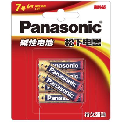 松下Panasonic正品通用7号七号6粒碱性碱性耐用干电池儿童玩具体重秤批发遥控器鼠标电池