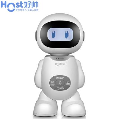 好帅(HOST)智能云教育机器人A6 学习遥控儿童陪护高科技智能语音对话云教育机器人