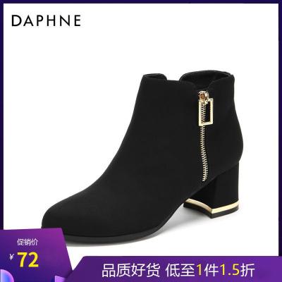 Daphne/达芙妮冬新款精致圆头金属扣装饰拉链短靴女1018605120
