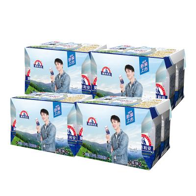 限地区:光明 莫斯利安 酸奶 常温酸牛奶 原味酸奶 200g*6盒*4组(量贩装)*2件