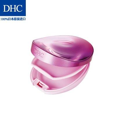 DHC紧致焕肤保湿粉饼专用盒 内附化妆镜 适圆形饼芯专业两层设计