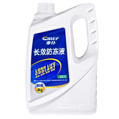 车仆长效防冻液4KG-25℃绿色