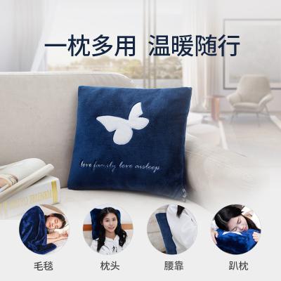 睡眠博士(AiSleep) 抱枕被子两用办公室折叠毯靠枕 空调被靠垫 折叠:35*35cm,铺开:110*150cm