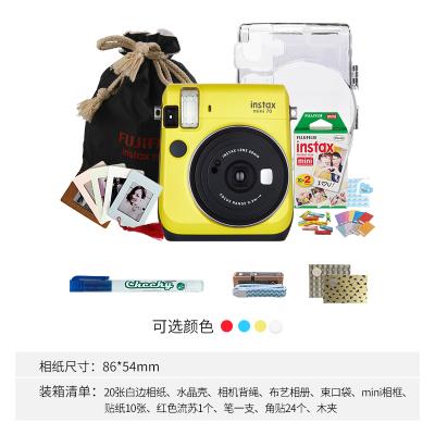 富士(FUJIFILM)INSTAX 拍立得 相机 一次成像相机 mini70 相机 暖日黄 奢华套餐二(含20张胶片)