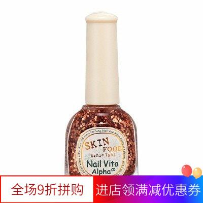 【苏宁优选】skinfood思亲肤维生素阿尔法指甲油美甲护甲水润韩国 AGL05