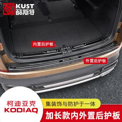 酷斯特 适用于斯柯达柯迪亚克后备箱护板改装 科迪亚克后护板门槛条装饰 【白银彩钢黑标款】-外置后护板 踏板