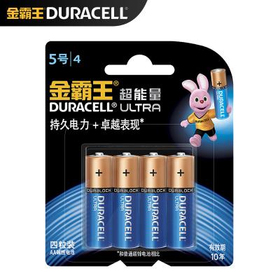 金霸王(Duracell) 超能量5号电池4粒装(适用于血压计/血糖仪/电动玩具)