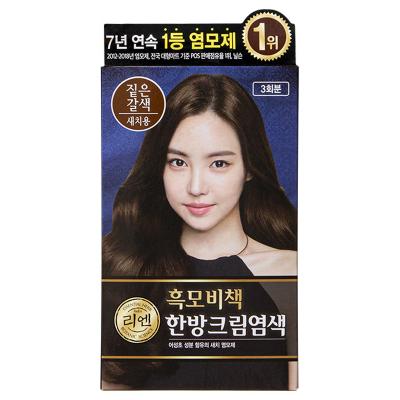 【天然染发】ReEn睿嫣棕色系深棕色 染发剂 Cream 120g 各种发质通用