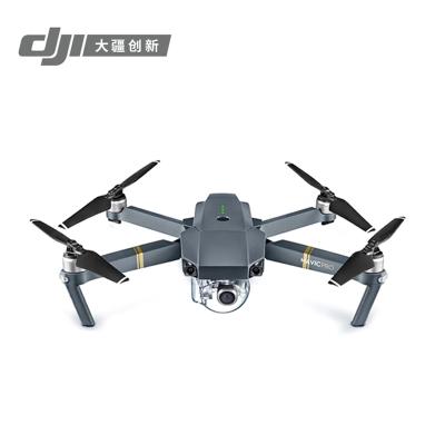 大疆(DJI)御mavic2专业变焦版无人机带屏加配件包