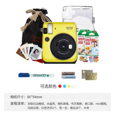 富士(FUJIFILM)INSTAX 拍立得 相机 一次成像相机 mini70 相机 暖日黄 精美套餐三(含30张胶片)
