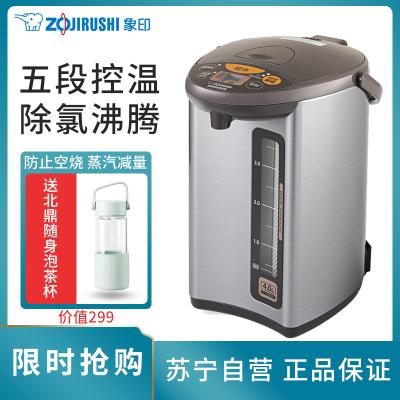 象印电热水壶家用全自动智能水壶保温一体瓶恒温烧水壶WDH40C 灰色 4L
