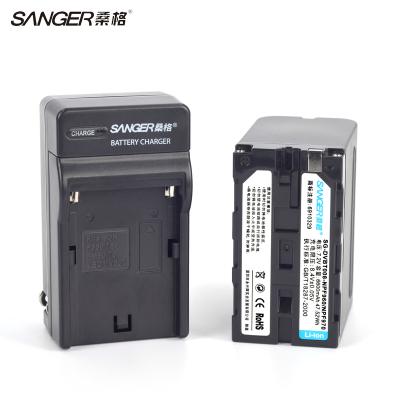 桑格NP-F970电池+充电器 索尼摄像机2500C 1500C Z5C NX3 Z7C NX100 NX200