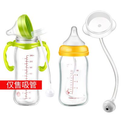 贝亲吸管专配贝亲宽口径160ml240ml奶瓶 通用吸管组重力球吸管(仅售吸管)
