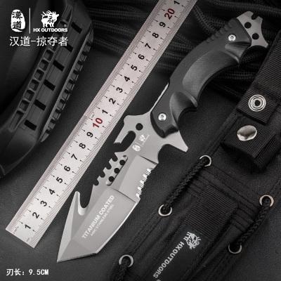 HX OUTDOORS汉道掠夺者战术特战小刀野外求生军刀刀具防身军工刀随身户外直刀