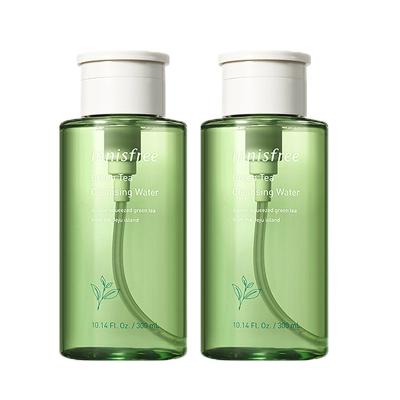 悦诗风吟(innisfree) 绿茶精萃保湿卸妆液 300ml*2 两瓶装 绿茶精华 温和卸妆 水润肌肤