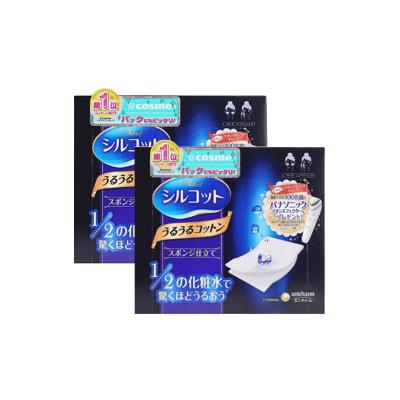 2件装 Unicharm尤妮佳1/2超省水化妆棉40枚