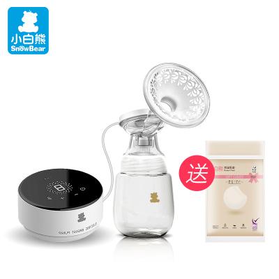 小白熊(Snow Bear)电动吸奶器 自动吸乳器 孕妇待产包便携式可充电 按摩挤奶器 HL-0882L